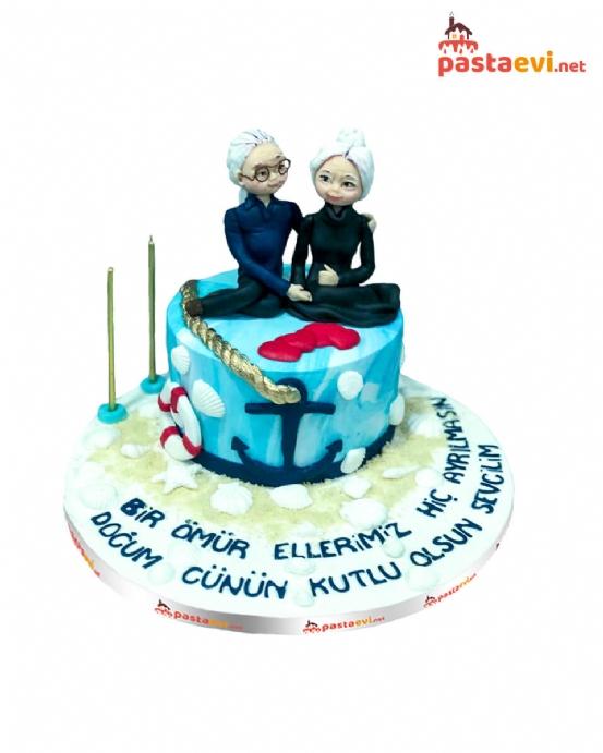 Evli Çift Butik Pastası